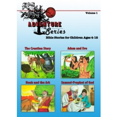 Bible Adventure  DVD V1-5
