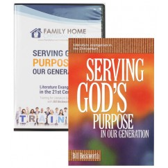 Serving God's Purpose in Our Generation DVD and Book