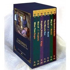 Children's Century Classics MP3 Audio (7-volume set)