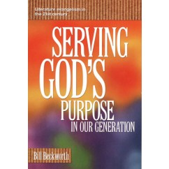 Serving God's Purpose in Our Generation (book)